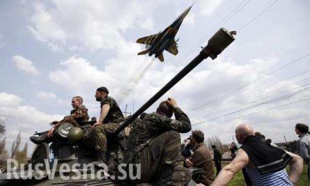 Воровством в ВСУ занялись США: сводка о ситуации на Донбассе