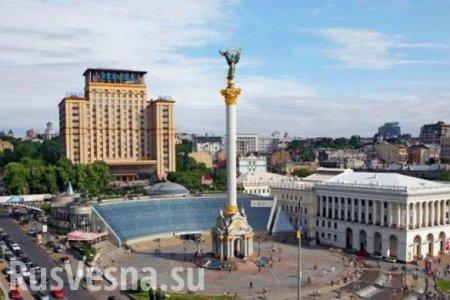 Зеленский хочет перенести столицу из Киева, — депутат Рады
