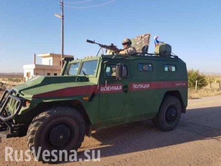 Армия России поддерживает сирийский народ в самую трудную минуту (ФОТО)