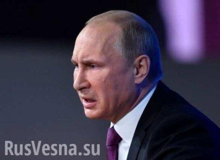 Путин назвал «самое мерзкое преступление», которое всегда должно быть наказано