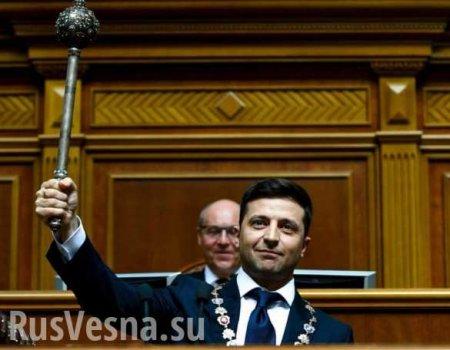 Зеленский хочет менять конституцию Украины
