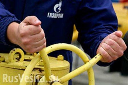 Газпром: Украина может потерять реверс газа