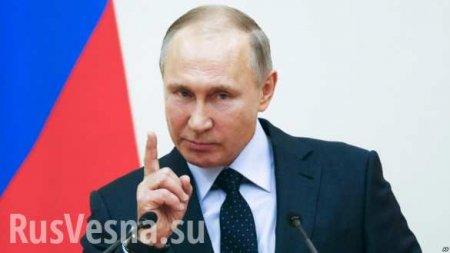 «Это безобразие!» — Путин о провокации Украины в Керченском проливе (ВИДЕО)