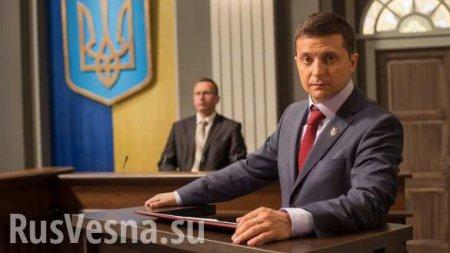 Европа вежливо послала Украину из-за России, — политик (ВИДЕО)