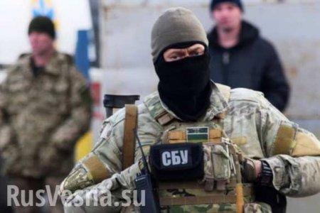 СБУ арестовала пленного ВСУ, которого передали Украине в Минске (ВИДЕО)