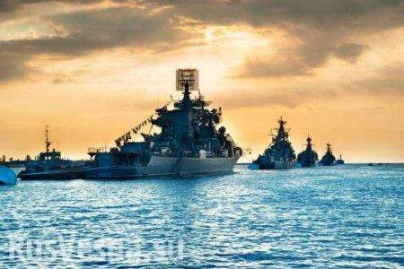 Черноморский флот пристально следит задвижением американского эсминца неподалеку оттерриториальных водРФ