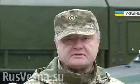 «Это ложь, что Порошенко создал армию» — генерал СБУ