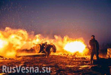 ВАЖНО: Обстрел Донецка ипригородов длится ужечетвёртый час