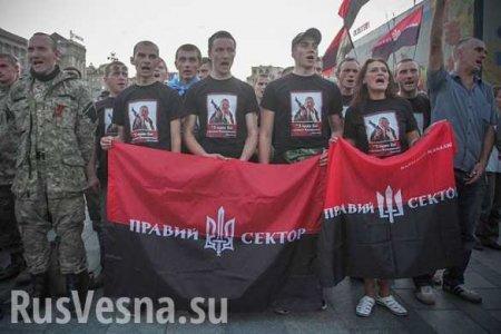 Поставить накрасно-чёрное ипроиграть: боль бежавшего на Украину предателя ...