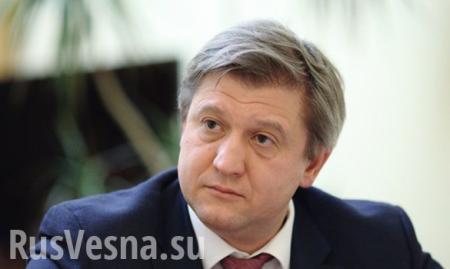 Визового режима сРоссией небудет — глава СНБО Украины сделал заявление