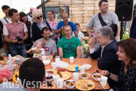 Нателеканале Порошенко начались обыски поуголовному делу оботмывании сре ...