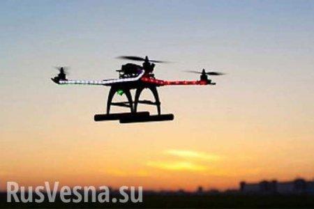 Беспилотник ВСУ сбит над Донбассом (ФОТО, ВИДЕО)