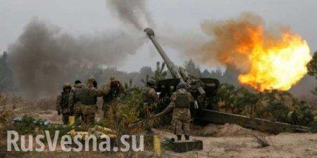 ВАЖНО: ВСУ ведут обстрел Донецка и рубежей ДНР