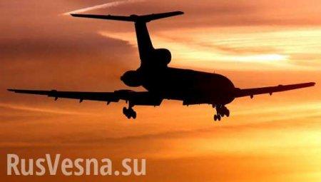 Договорились: Чехия сняла запрет наполёты российских авиакомпаний