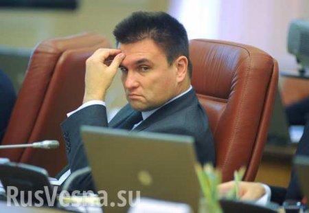 Зеленский снова требует отРады отставки Климкина иЛуценко