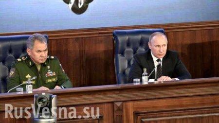 Гибель подводников: Совещание Путина и Шойгу — ПРЯМАЯ ТРАНСЛЯЦИЯ