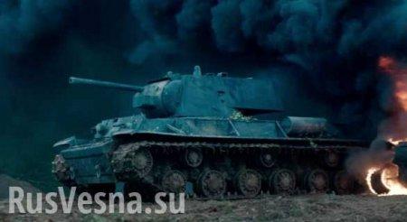 У границы с Украиной найден танк КВ-1 с погибшим экипажем (ФОТО)