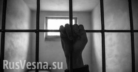 Предъявлены обвинения 18украинским морякам, задержанным вКерченском проли ...