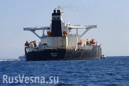МИДИрана вызвал посла Британии после захвата танкера вГибралтаре