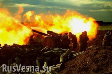 Донбасс под огнём ВСУ: шестой час обстрела