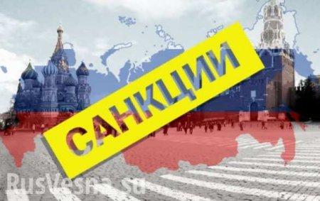 ВСловакии готовят резолюцию оботмене антироссийских санкций