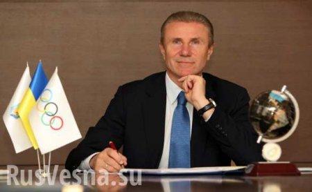 Экс-губернатор Риозаявил, чтоподкупил Бубку иПопова навыборах столицы Олимпиады-2016