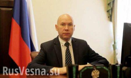 По подозрению в госизмене арестован помощник полпреда президента на Урале (ФОТО)
