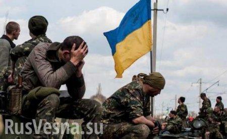 Оперативная группировка ВСУ «Север» несёт потери, есть дезертиры и ампутанты