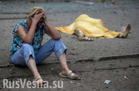 Главарь неонацистов хочет сделать Донбасс безлюдным (ВИДЕО)