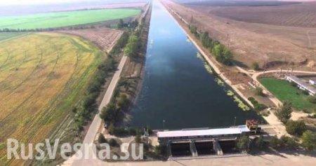 На Украине предложили вернуть Крыму воду в обмен на два города