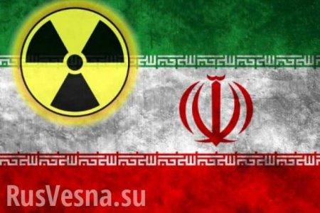Срок ультиматума вышел: Иран начинает обогащать уран