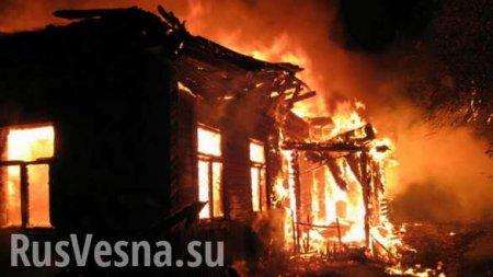 Горловка под огнём: пожар после обстрела