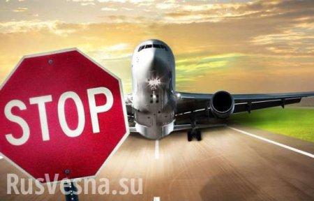 «Своё хачапури кушайте сами», — авиасообщение сГрузией окончательно закрыт ...