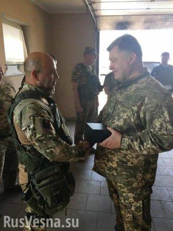 Зеленский готовит признанание Крыма российским — придворный «волонтёр АТО»