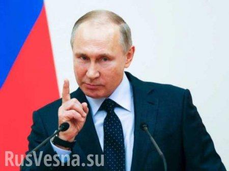 Премьер Грузии высказался поповоду нецензурной брани вадрес Путина