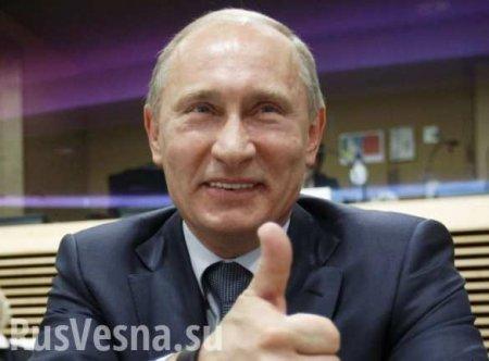 «Путин — отличный парень» — экс-глава «Формулы-1» готов закрыть собой президента России от пули