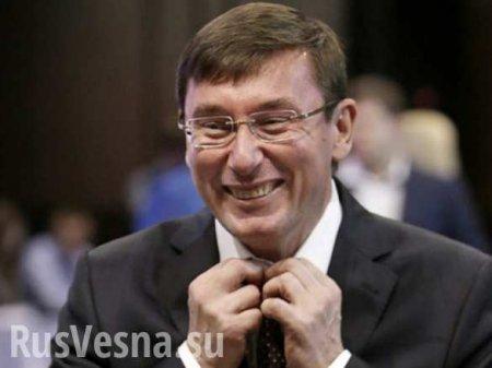 Генпрокуратура Украины подозревает телеканал NewsOne в финансировании терро ...
