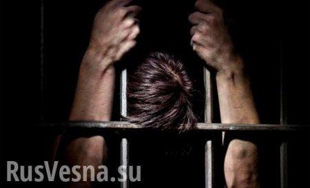 В ЛНР наказан предатель: агент СБУ сдал Украинедруга — ополченца (ВИДЕО)