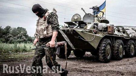Солдат ВСУнашёл радикальный способ невоевать наДонбассе