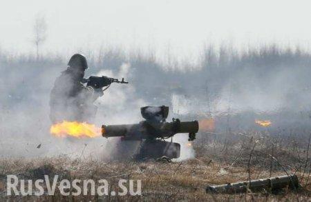 «Все обосравшиеся»: Украинский боевик рассказал подробности обстрела автоко ...