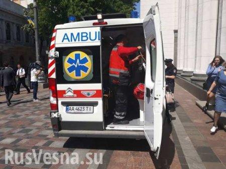 Карма настигает всех: Пособник карателей подорвался на Донбассе