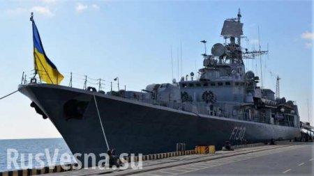 ВМС Украины будут планировать новые проходы через Керченский пролив, — глава Генштаба ВСУ