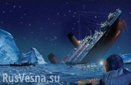 Почему украинский «Титаник» идёт на дно (ВИДЕО)