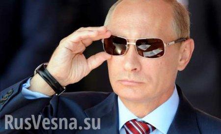 Глава администрации президента Украины предложил в стиле Путина открыть нов ...