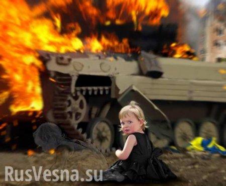 Дикая украинская орда: Как военный ВСУ «смог сфотографировать» армию России на Донбассе (ВИДЕО)