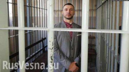 ЕС: Приговор карателю ужесточили из-за украинцев, устроивших в суде майдан  ...
