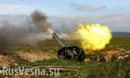 На Донбассе грядёт битва: Военные Порошенко готовят атаку против Зеленского ...