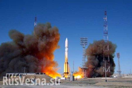 С Байконура стартовала ракета «Протон-М» с астрофизической обсерваторией (+ВИДЕО)