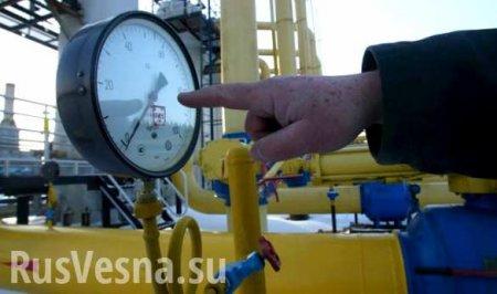 Украина может уменьшить потребление газа