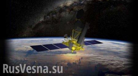 Открыть тайны глубин космоса: Россия отправила в полёт уникальную космическ ...